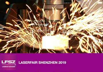 Laserfair in Shenzhen
